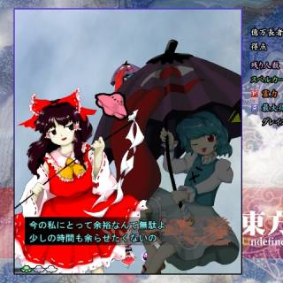 Ss 東方 project