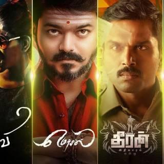 TamilRockers - Full Movie Download Leaks in 2018 - History